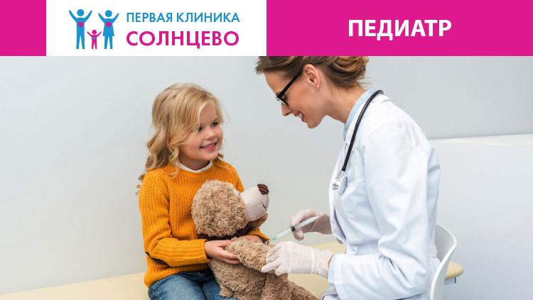 Педиатр в Переделкино